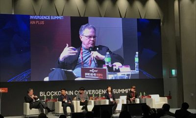 2019 Blockchain Convergence Summit : Chain Plus+ Kicked Off with Great Fanfare… Attended by All Major Blockchain Investors