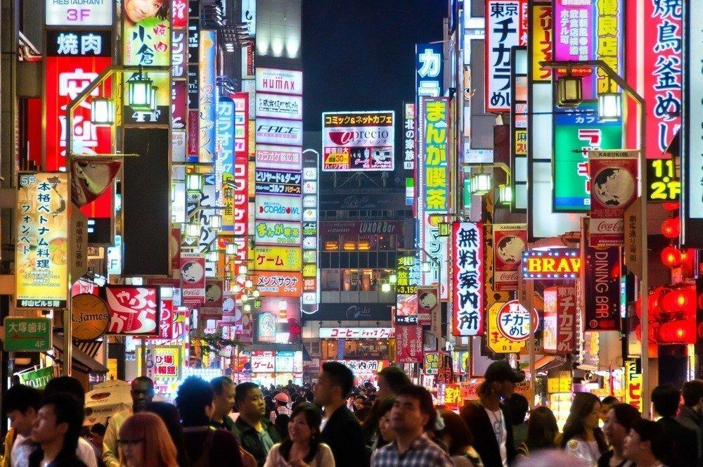 Nagashima Ohno and Tsunematsu STO FSA Bill