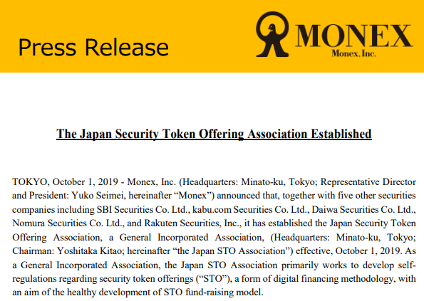 Monex Press Release - The Japan Security Token Offering Association