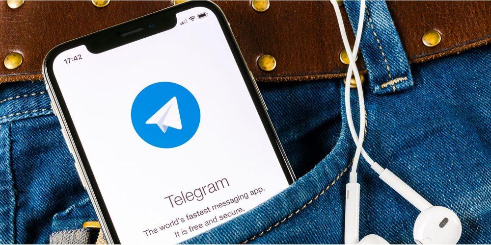 Telegram Delays GRAM token Issuance